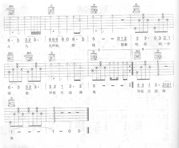 我祈祷调六线吉他谱 虫虫吉他谱免费下载