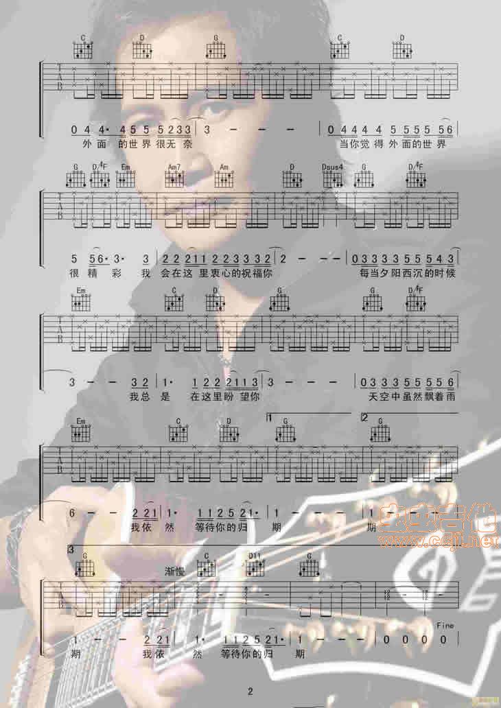 齐秦 外面的世界 喀什怒放-吉他谱(吉他曲)-齐秦-虫虫