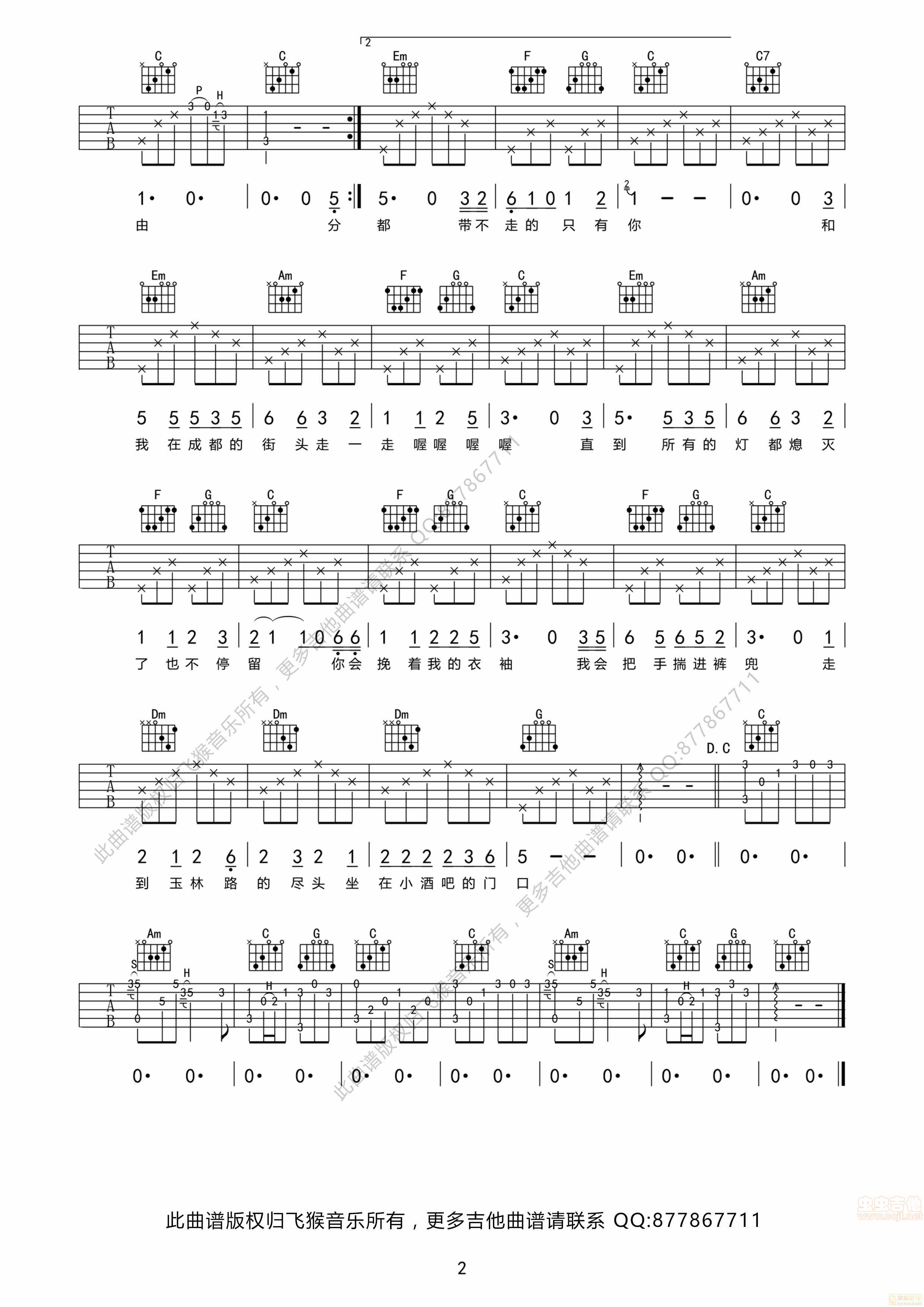 常静古筝落花飞曲谱-吉他谱 吉他弹唱 虫虫吉他谱 乐器