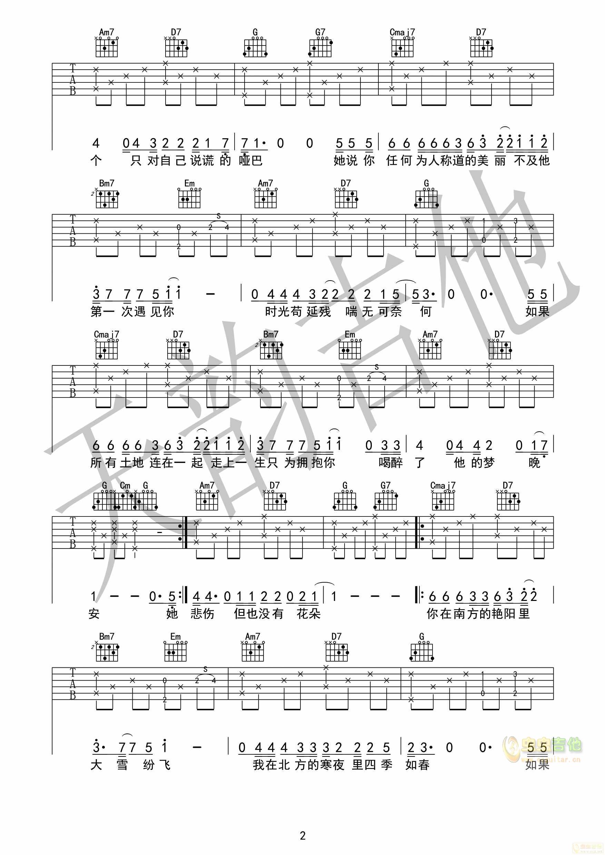 南一先生琴师谱子-虫虫吉他谱 南山南吉他谱 吉他谱