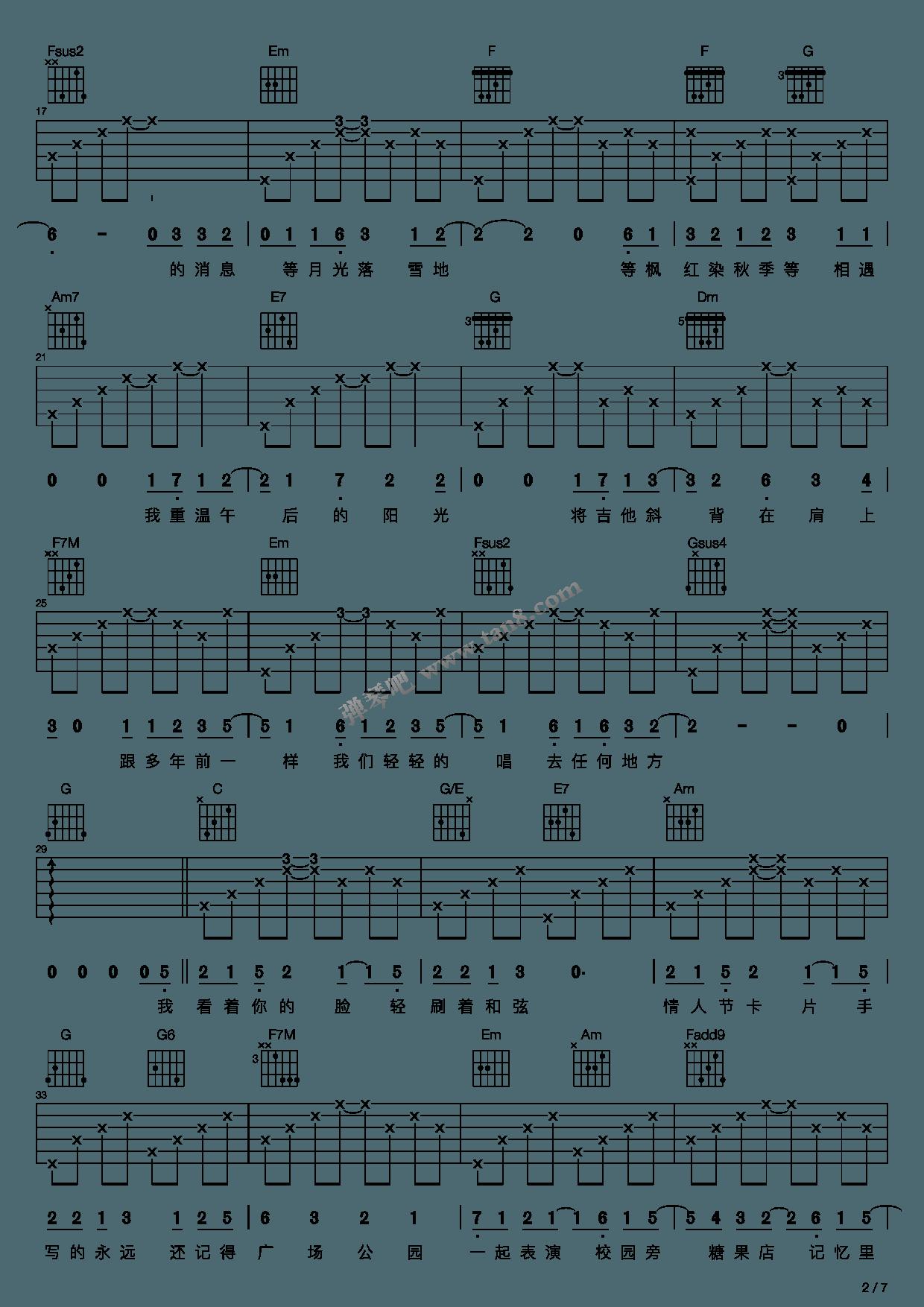 调香台_《手写的从前(吉他弹唱谱)》,周杰伦(六线谱 调六线吉他谱 ...
