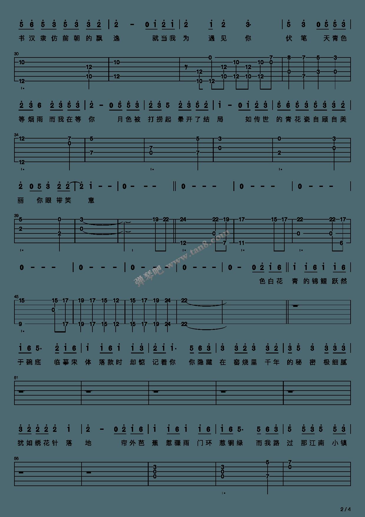 稻香吉他谱g调_《青花瓷(吉他弹唱谱)》,周杰伦(六线谱 调六线吉他谱-虫虫 ...