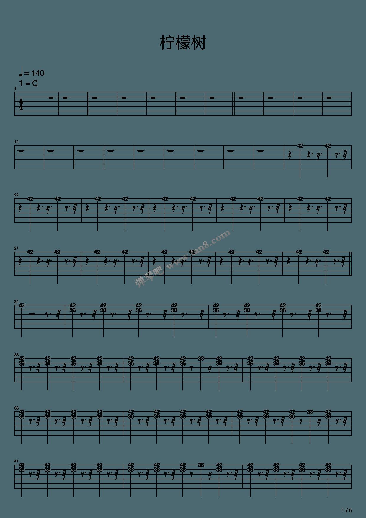 柠檬树 苏慧伦 下载_柠檬树 吉他谱-虫虫吉他谱免费下载
