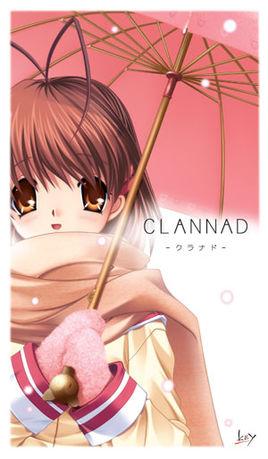 clannad的个人空间