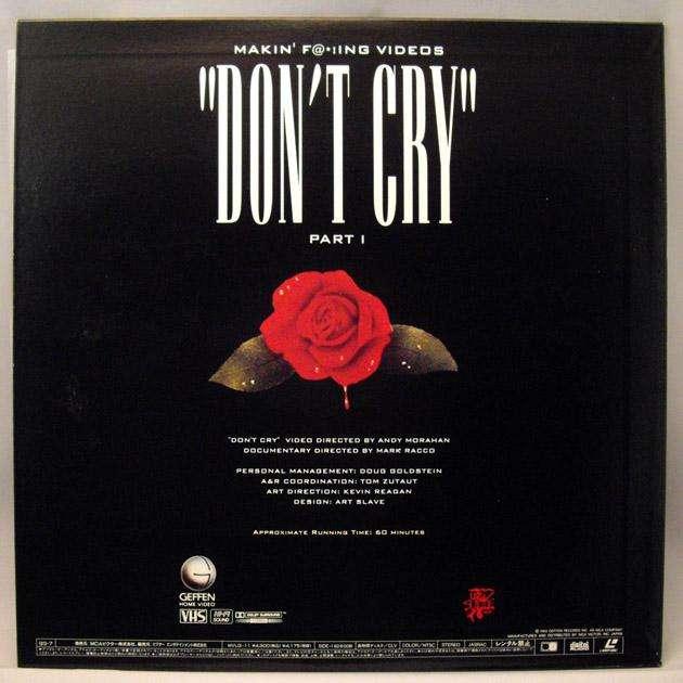枪花 don't Cry指弹完全版