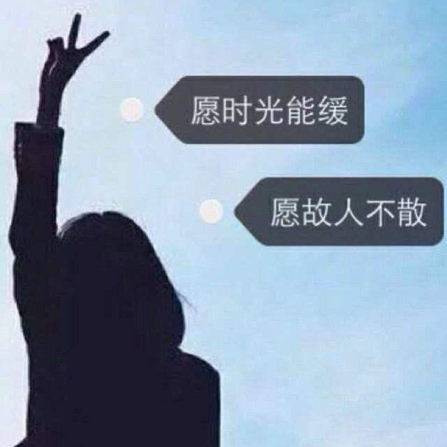 关于郑州的记忆-李志(2016不插电)谜途音乐吉他谱