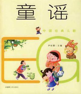 儿童歌曲-儿童歌曲钢琴谱合集