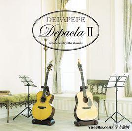 depapepe钢琴谱合集